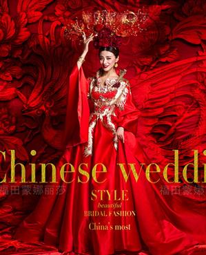 红动中国主题婚纱摄影