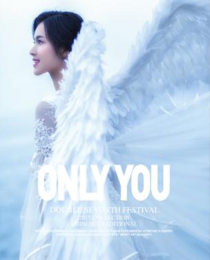 天使之翼主题外景婚纱摄影