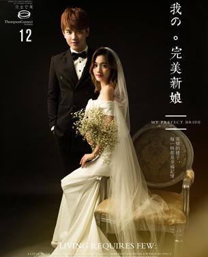 完美新娘最新主题婚纱摄影