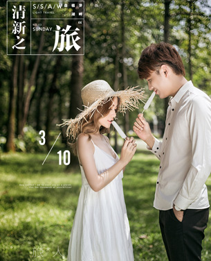 清新之旅最新外景主题婚纱摄影