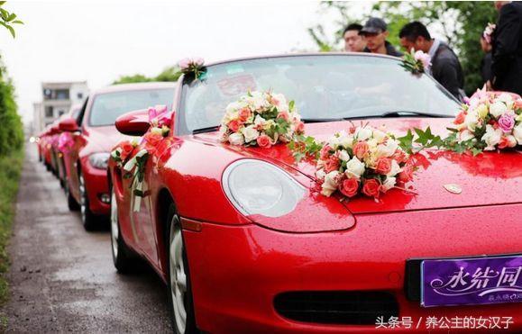 婚礼中关于婚车的注意事项