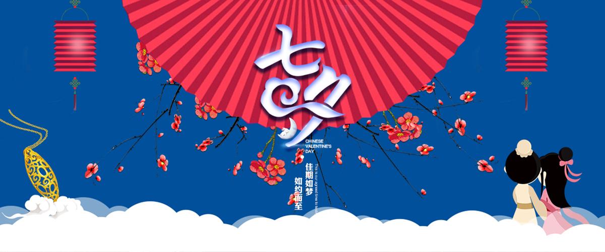 深圳婚纱摄影 蒙娜丽莎七夕情人节活动 特惠拍婚纱照