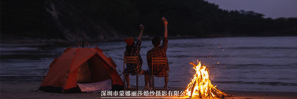 篝火夜色-海景
