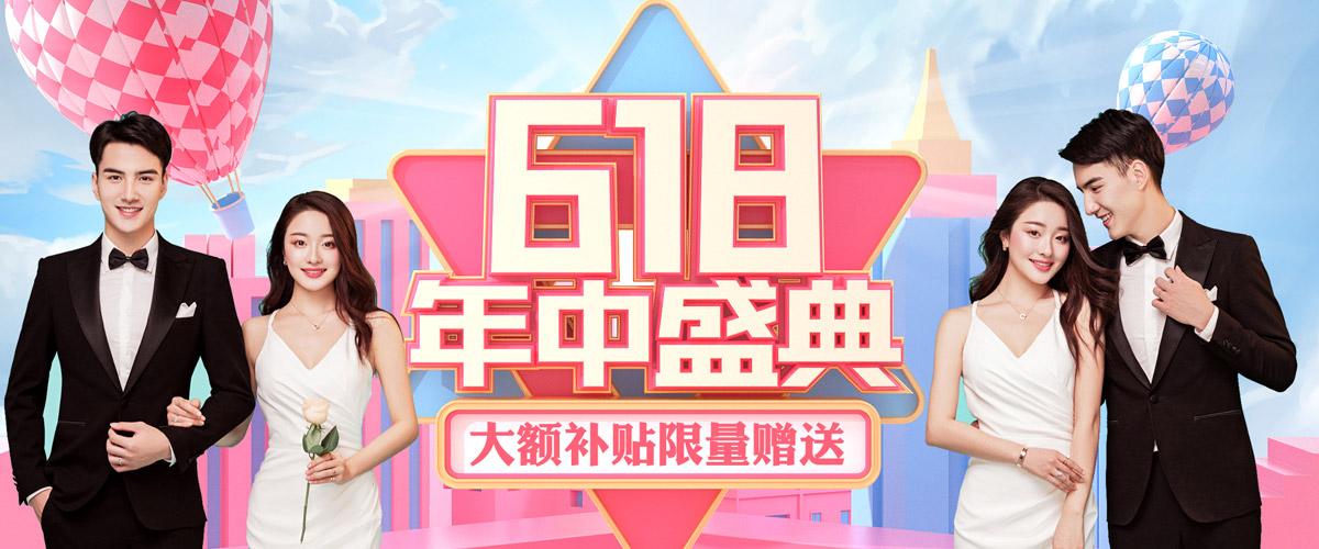 年中盛典 献礼深圳