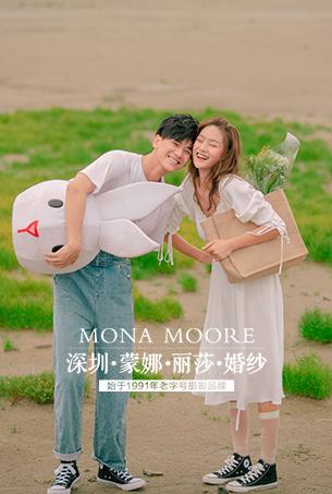 九月客照|蜜恋兔先生,深圳蒙娜丽莎婚纱摄影个性客照作品
