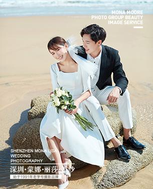 深圳婚纱摄影、蒙娜丽莎婚纱摄影、深圳婚纱照、深圳摄影、深圳新娘